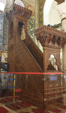 Jerusalem, al-Aqsa-Moschee Nur al-Dins Minbar