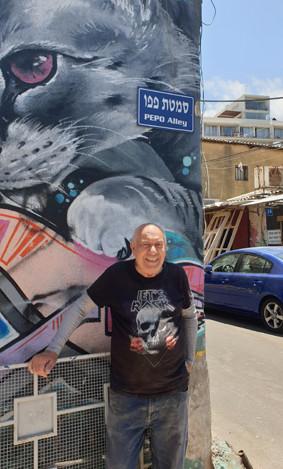 Carpenter Pepo, Florentin in Tel Aviv