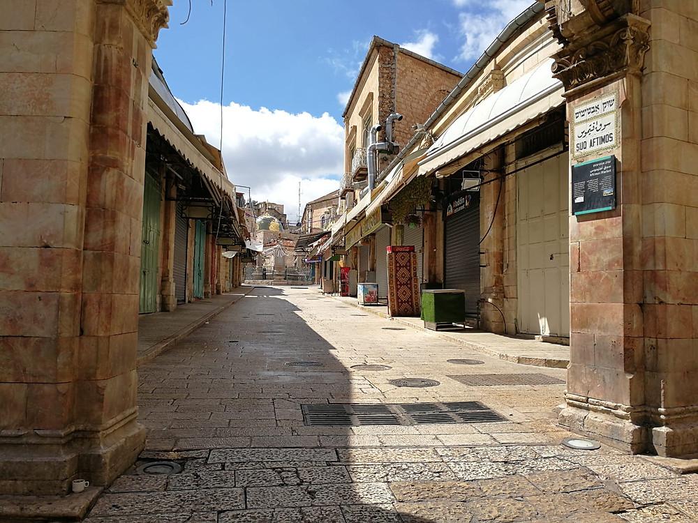 Jerusalem, Eingang in den Aftimiosmarkt