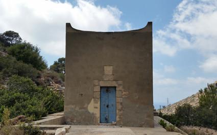 Wadi Siach: Karmeliterkapelle aus dem 17. Jahrhundert