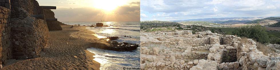 Israel Aschkelon Khirbet Qeiyafa Elah Tal David und Goliath