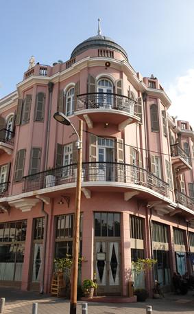 Das Hotel Nordoy auf der Nahalat Benjamin Straße