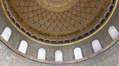 Jerusalem, Kuppel des Felsendomes mit Malereien und Mosaiken