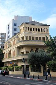 Israel Tel Aviv Pagodenhaus