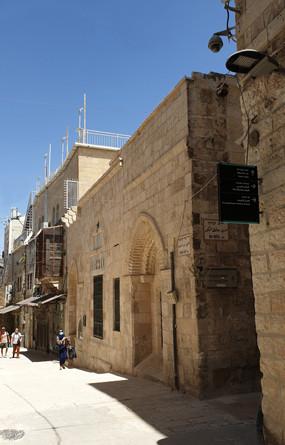 Jerusalem Altstadt, Bab el Sisleh-Straße: Fassade des Mausoleums von Barka Khan