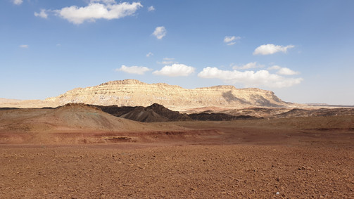 Blick auf die Landschaft des Ramonkraters/Israel