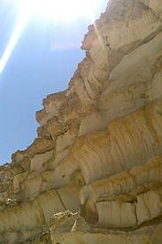 Israel Negev Gesteinsformationen
