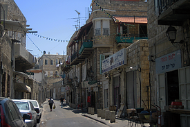 Israel Haifa Wadi Nisnas