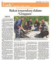 Genggam Cine65