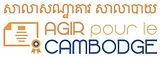Agir pour le Cambodge, Ekimedia, agence de communication, conseil en communication, communication interne externe