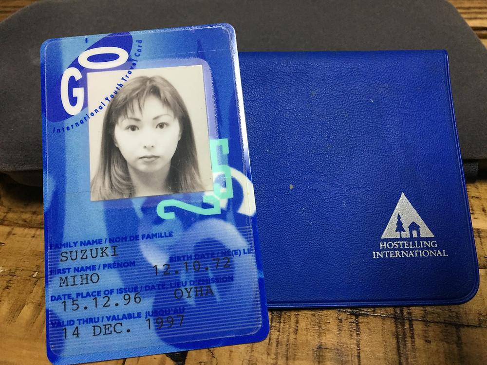 '96年12月に取得したYMCAのメンバーズカード。すでにバックパッカー慣れしていた当時の私の旅の必需品。