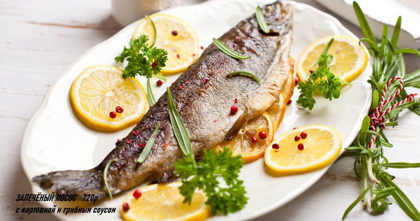 запеченый лосось с грибным соусом.jpg