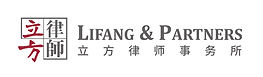 Lifang logo.jpg