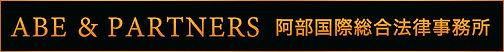 (16.11.29 0916)Banner, ③(15.08.10 1125)1