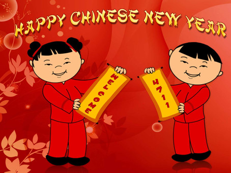 Happy New Year to our Chinese Students, Staff & Friends