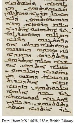 Mara Bar Serapion Letter
