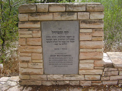 Joop Westerweel Memorial