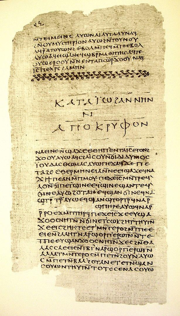 Beginning of the Gospel of Thomas