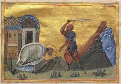 Martyrdom of Quadratus of Athens