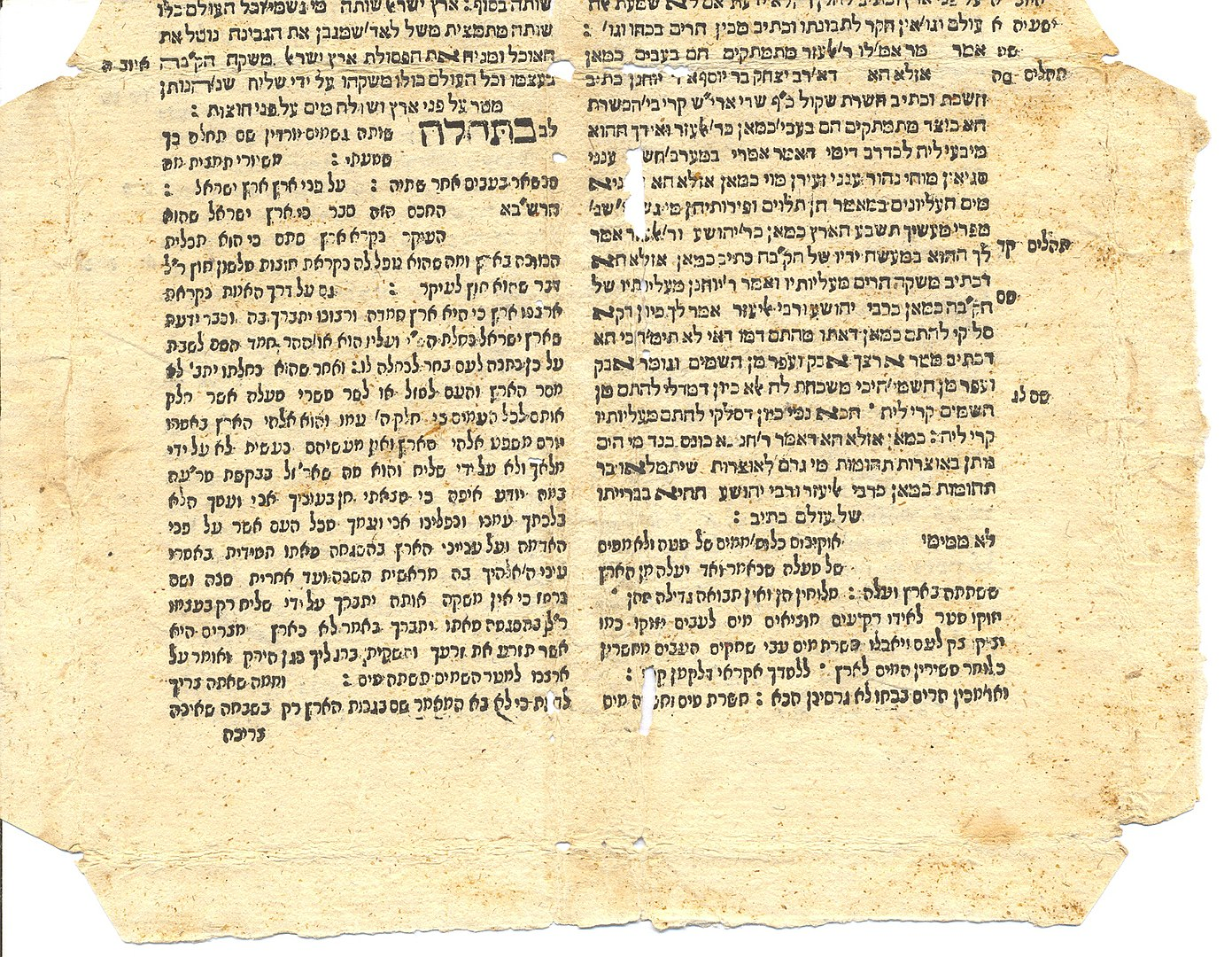 Early printing of the Talmud