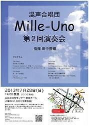 20130728 mille-uno.jpg