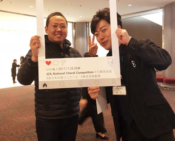 相澤直人先生と。  2017.11 全日本合唱コンクール全国大会