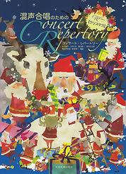 ★クリスマス(楽天ブックス).jpg