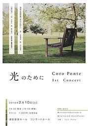 CorePonte-1.JPG