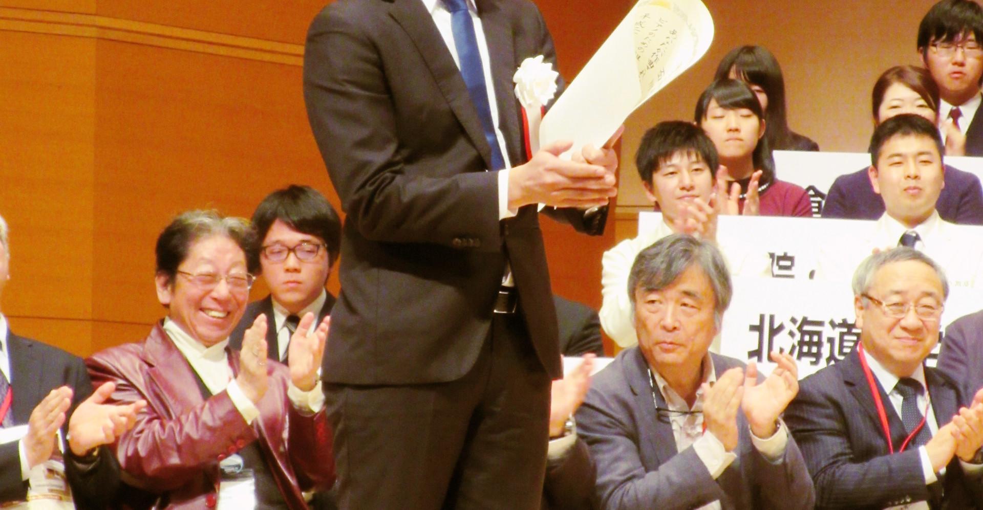 朝日作曲賞授賞式。  2016.11