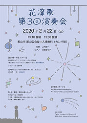 20200222 carinca.JPG