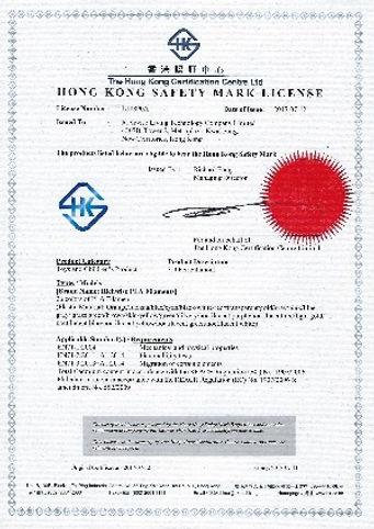 PLA Certificate_edited.jpg