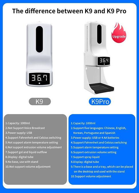 K9 vs K9 Pro.jpeg