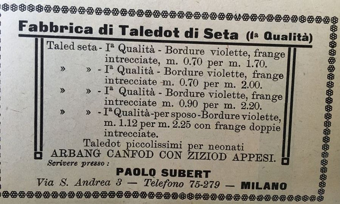 Talled di Seta; our past, our traditions our present Venezia 1938- Jewish Calendar