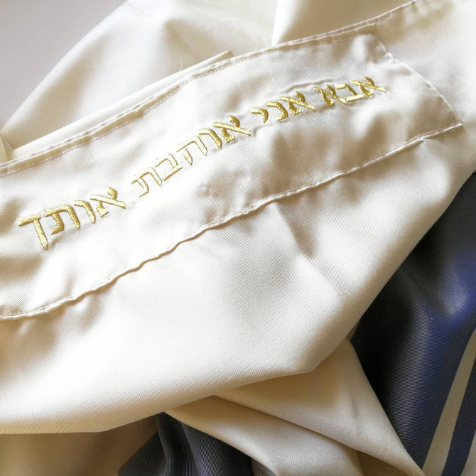 Long-lasting and full of sentiment embroidery
