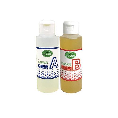 培養液A・B(各100㏄)セット