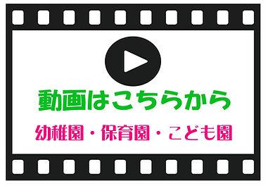 PV動画2.jpg