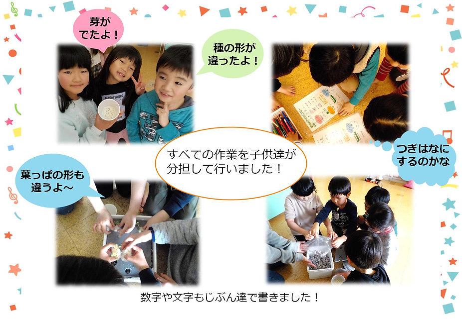 YMCA西中田保育園様1.jpg