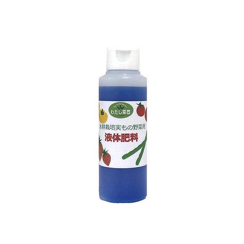 実もの野菜用液体肥料(100cc)