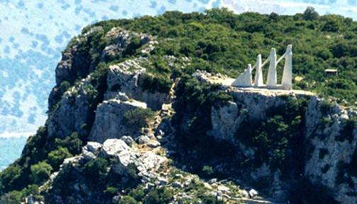 Monument of Zalogos