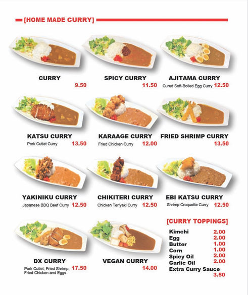 Curry.jpeg