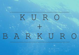 Visit Kuro + Bar Kuro