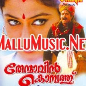 Thumbi Book Tamil