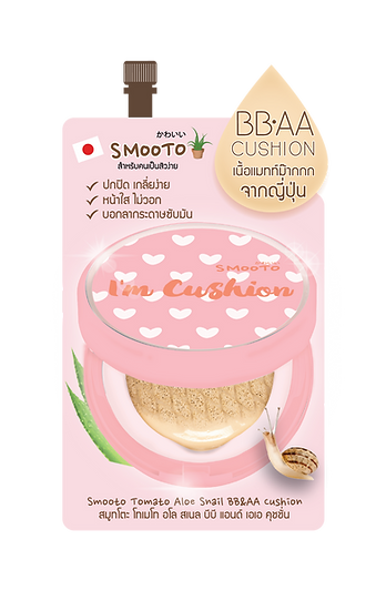 SMOOTO TOMATO ALOE SNAIL BB&AA CUSHION