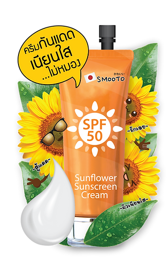 Smooto Sunflower sunscreen Cream