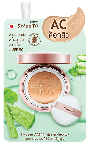 Smooto AA&CC Aloe-E Cushion