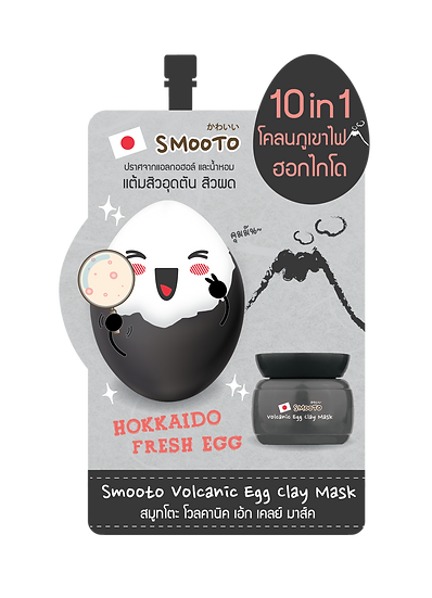 Smooto Volcanic Egg Clay Mask