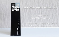 Lemonade Reader Awards 2016