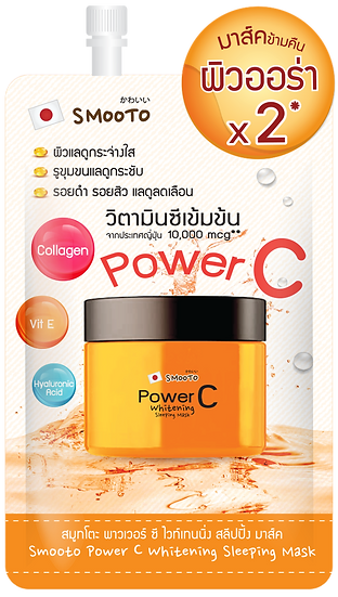 Smooto Power C Whitening Sleeping Mask