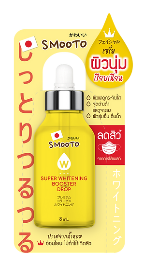 Smooto Super Whitening Booster Drop