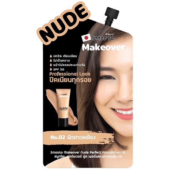 Smooto Makeover Nude Perfect Foundation 02